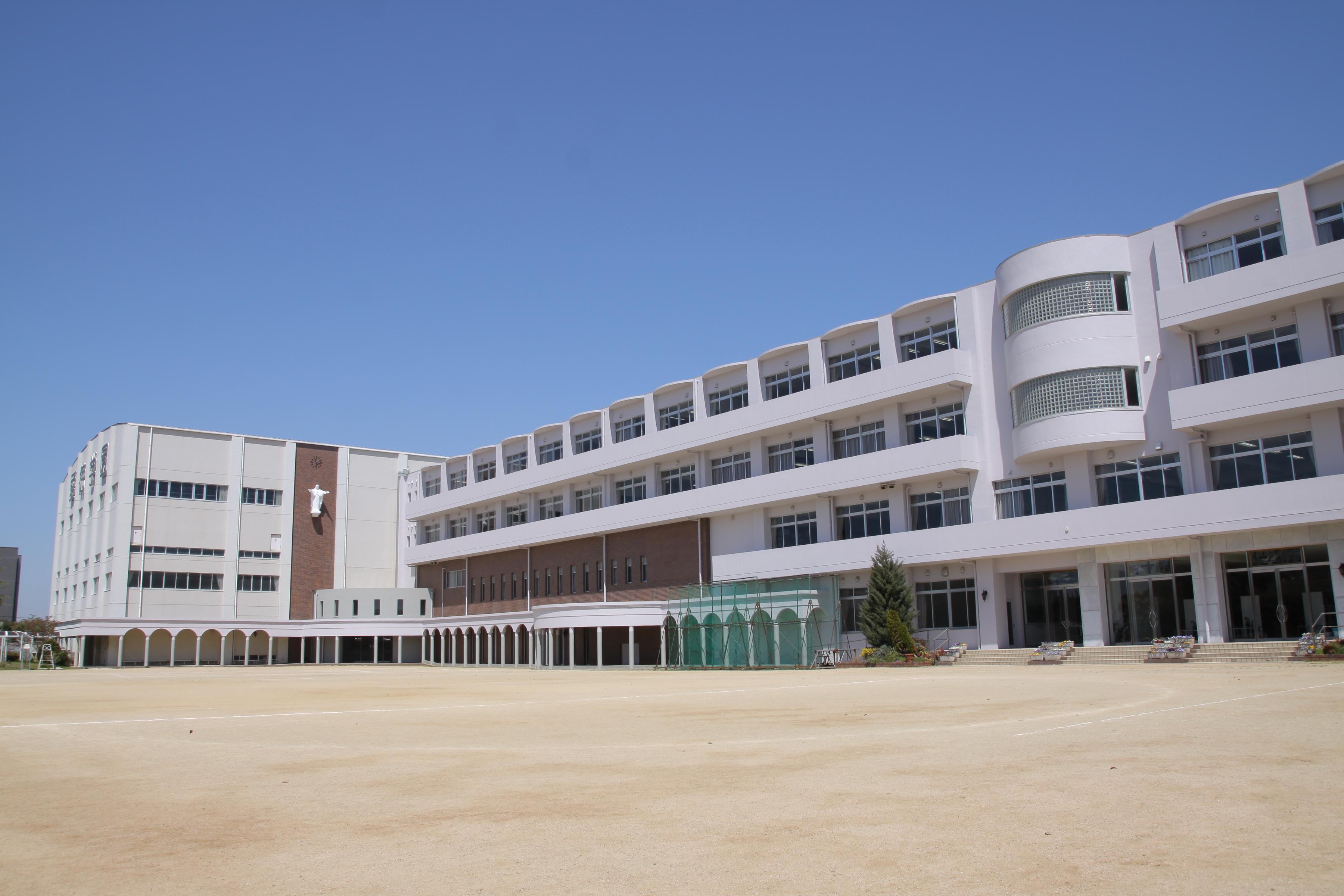 愛徳学園中学校