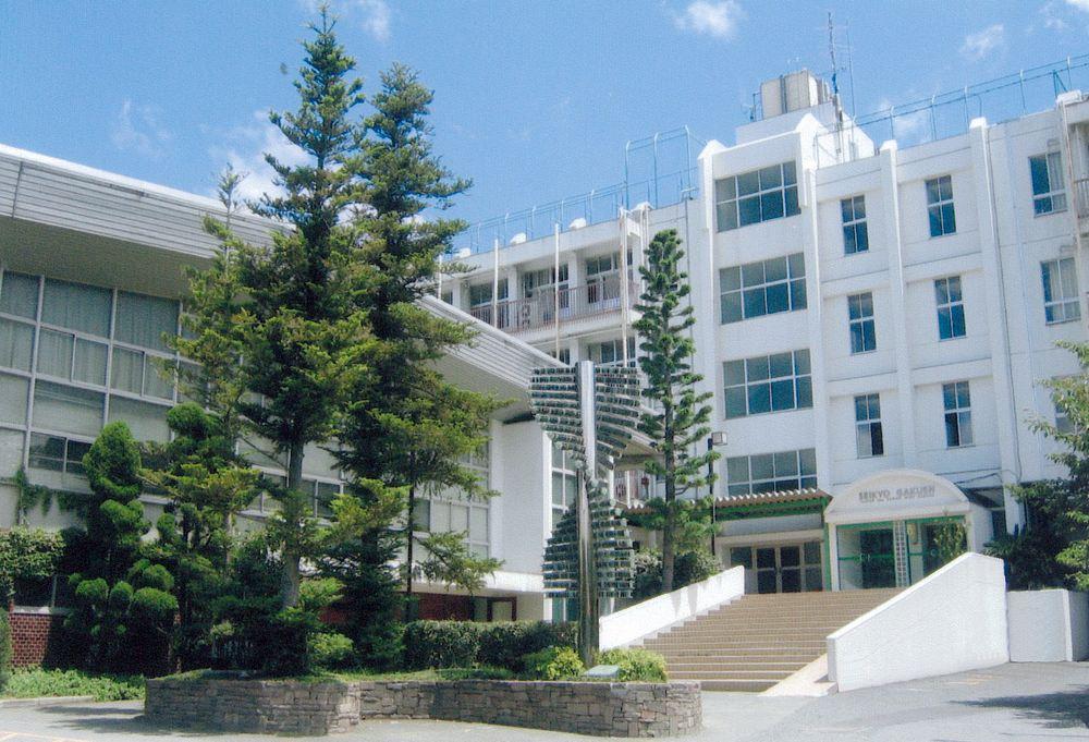清教学園中学校