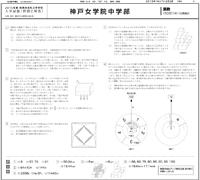 0202jyogakuin