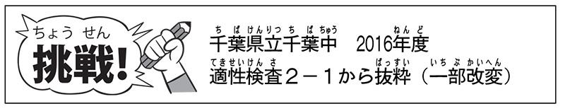 20160615_02