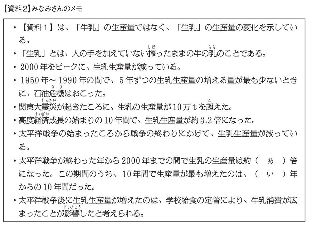 20160907_11