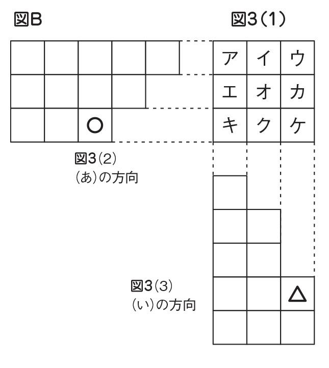 20160915a_10