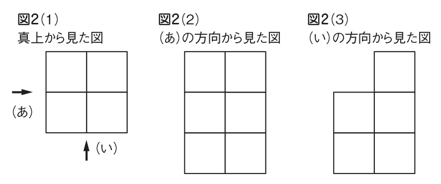 20160915a_4