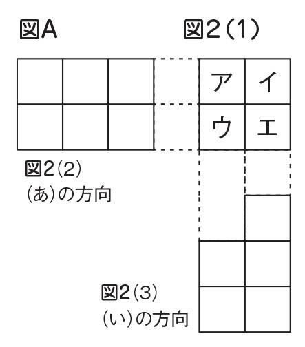 20160915a_8