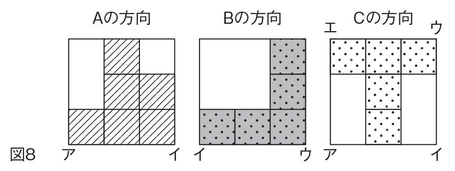 20160926b_07