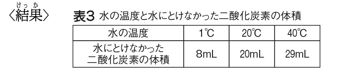 20161006b_09