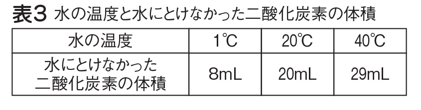 20161014a_06