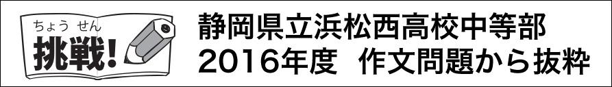 20161110_02