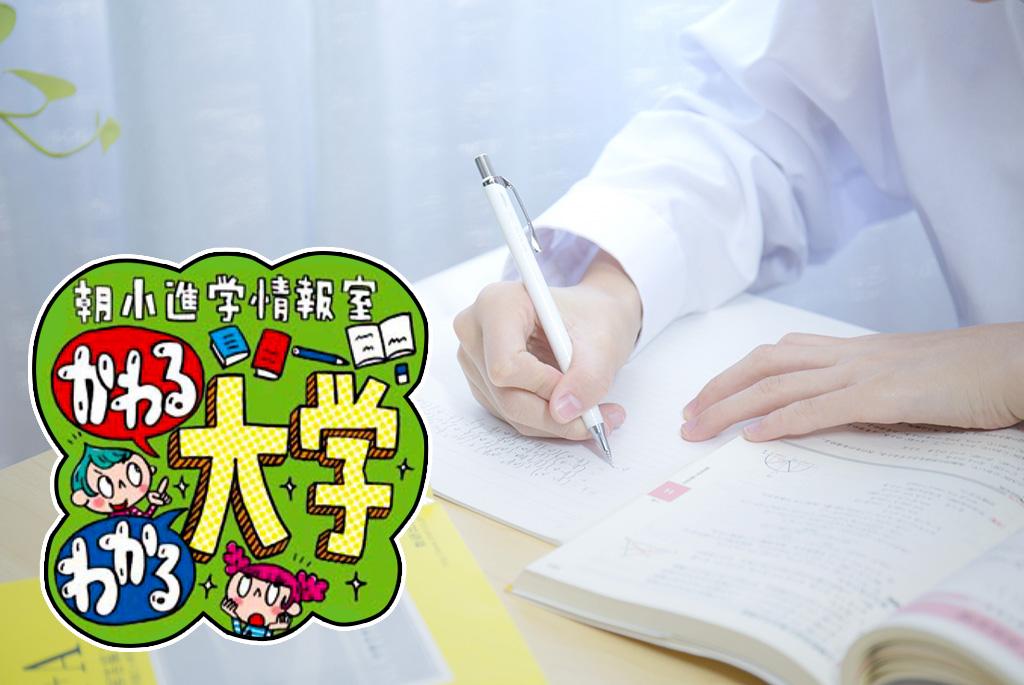 大学入試改革 中間まとめのポイント 記述導入、英検など活用も