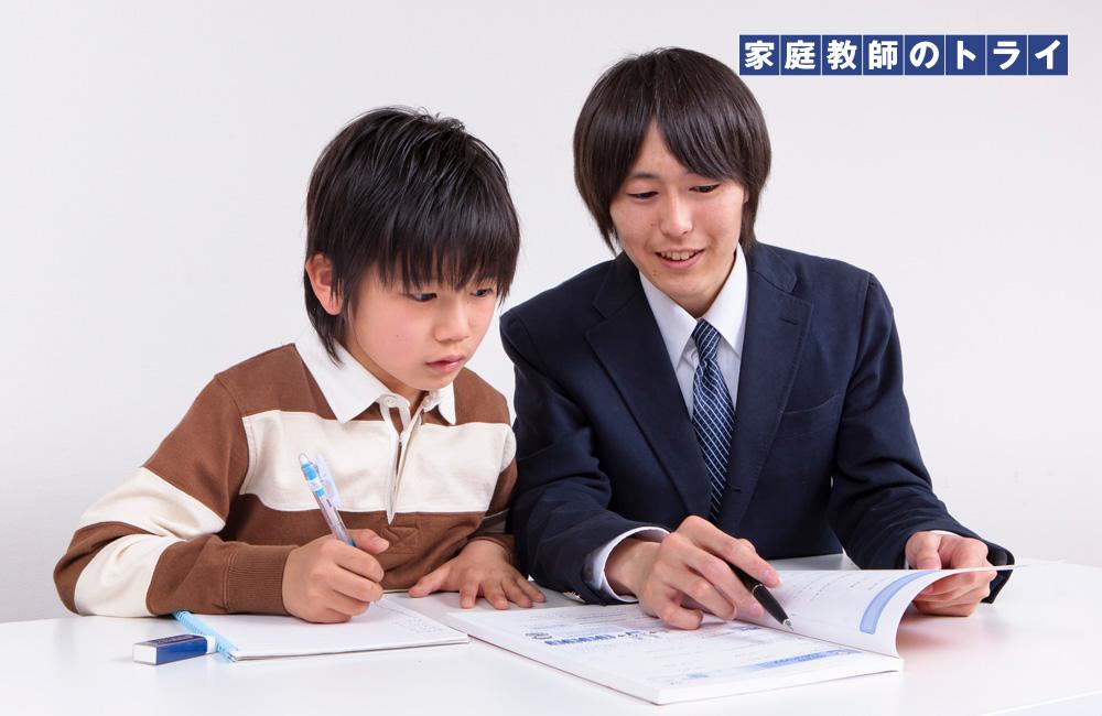 [PR] 志望校に特化した個別のカリキュラムで、効率的に合格を勝ち取ろう!