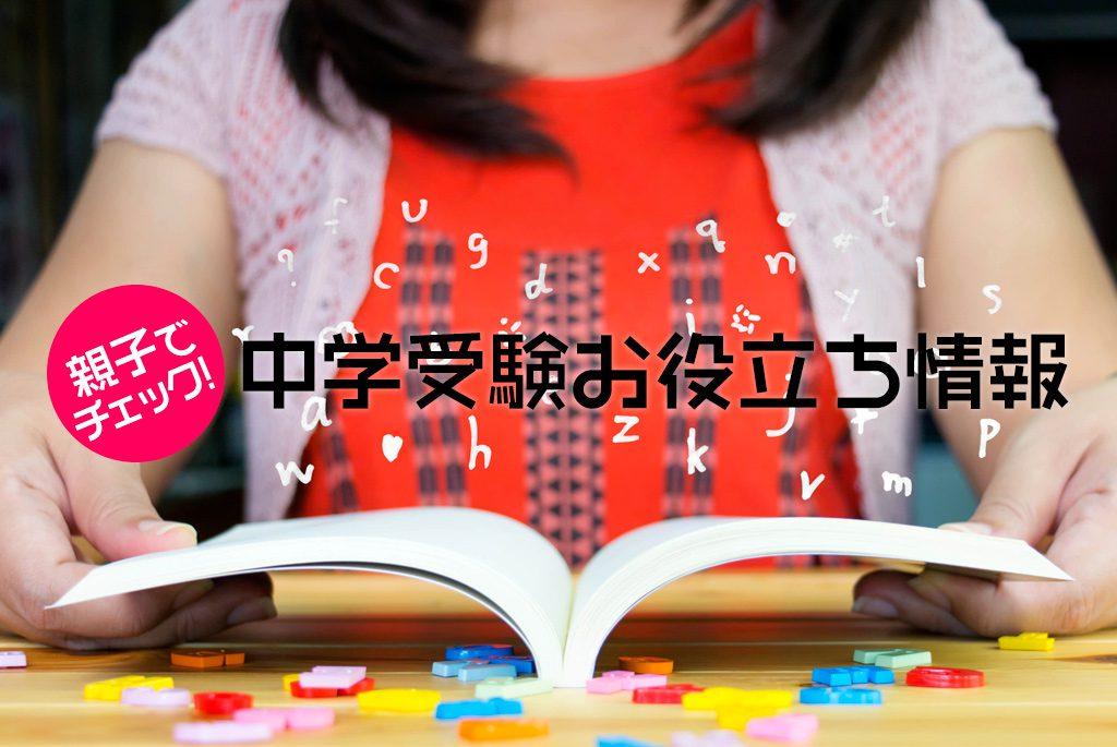 フォニックスの英語学習法 自分で読めて書けるように
